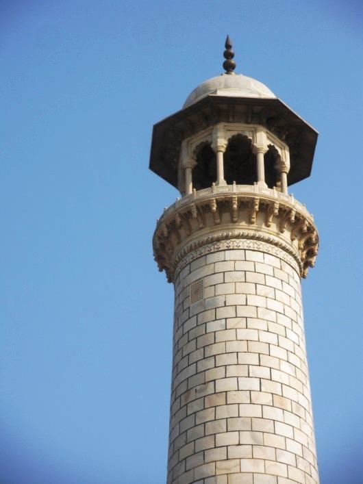 Minaret and Chattri