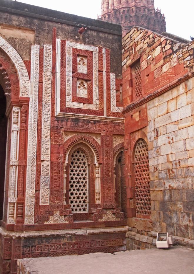 Alai Gate