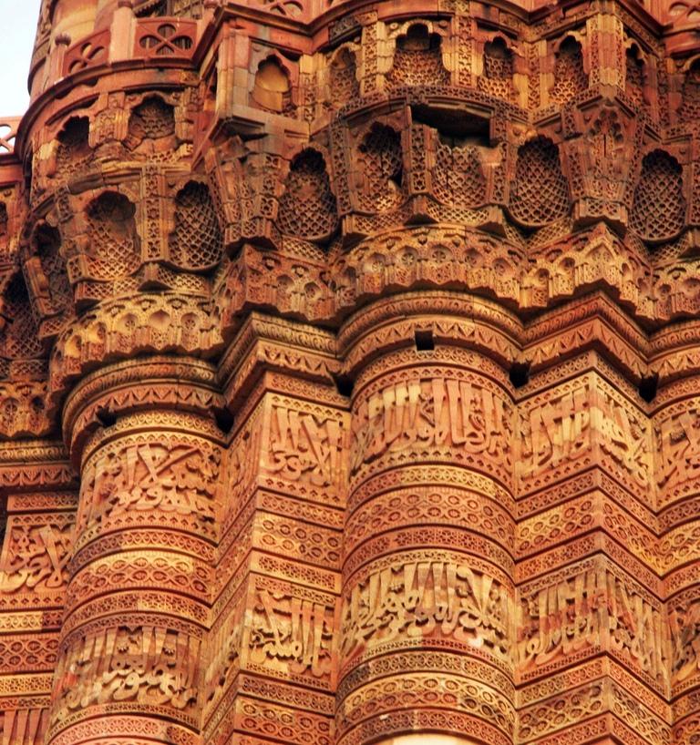 qutb minar travel words