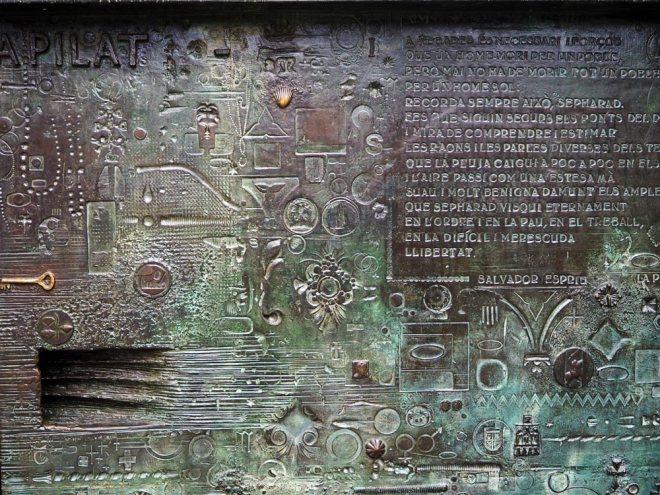 symbol-door-2